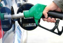 Petrobras - Preço do Combustível